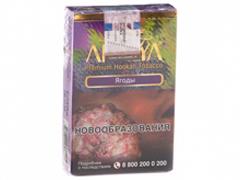 Кальянный табак ADALYA - BERRYEIS - 50 гр.