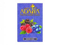 Кальянный табак Adalya BERRYMIX - 50 GR