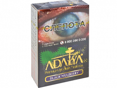 Кальянный табак ADALYA - BLACK MULBERRY - 50 гр.