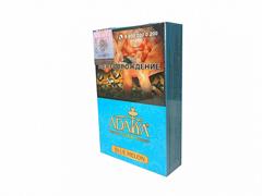 Кальянный табак Adalya BLUE MELON - 50 GR