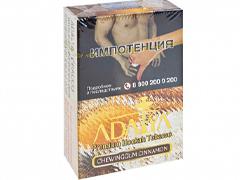 Кальянный табак ADALYA - CHEWINGGUM CINNAMON - 50 гр.