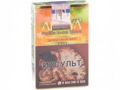 Кальянный табак ADALYA - CITRUS FRUITS - 50 гр.