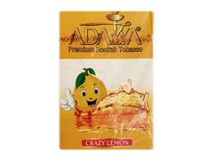 Кальянный табак Adalya CRAZY LEMON - 50 GR