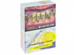 Кальянный табак ADALYA - ESKIMO LEON - 50 гр.