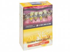 Кальянный табак ADALYA - HONEY MILK - 50 гр.