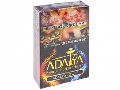 Кальянный табак ADALYA - POWER - 50 гр.