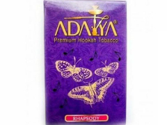 Кальянный табак Adalya Rhapsody 35 gr