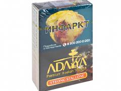 Кальянный табак ADALYA - STRONG STALLONE - 50 гр.