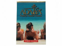 Кальянный табак Adalya THREE ANGELS - 50 GR