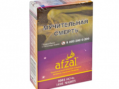 Кальянный табак AFZAL - 1001 NIGHT - 40GR