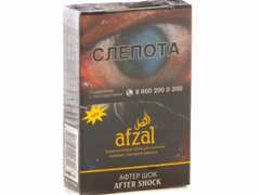 Кальянный табак AFZAL - AFTER SHOCK - 40GR