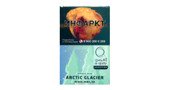 Кальянный табак  Al Ajami  Arctic Glacier  50 гр.