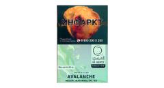 Кальянный табак  Al Ajami Avalanche  50 гр.