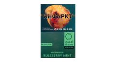 Кальянный табак  Al Ajami Bluberry Mint  50 гр.