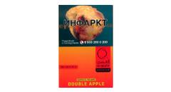 Кальянный табак  Al Ajami Double Apple   50 гр.