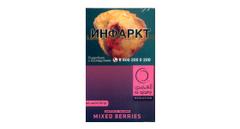 Кальянный табак  Al Ajami Mixed Berries  50  гр.