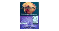 Кальянный табак  Al Ajami Purple Haze 50  гр.