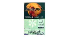 Кальянный табак  Al Ajami Snowflake 50 гр.