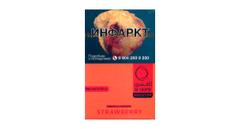 Кальянный табак  Al Ajami Strawberry  50 гр.