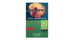 Кальянный табак  Al Ajami The Grape  50 гр.