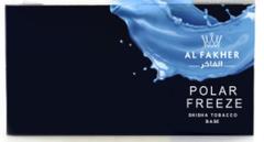 Кальянный табак Al Fakher Base  Polar Freeze 100 гр.