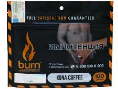 Кальянный табак Burn Kona Coffee 100 gr