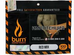Кальянный табак Burn Red Mix 100 gr