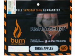 Кальянный табак Burn Three Apples 100 gr