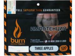 Кальянный табак Burn Three Apples 100 gr