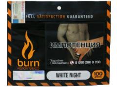 Кальянный табак Burn White Night 100 gr