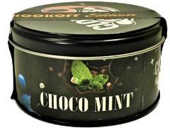 Кальянный табак Cloud 9 Choco Mint 100 gr