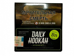 Кальянный табак Daily Hookah БАНАН - 40 GR