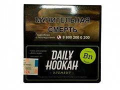 Кальянный табак Daily Hookah БАНАН - 60 GR