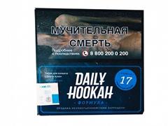 Кальянный табак Daily Hookah ЧЕРНИЧНЫЙ КРАМБЛ - 60 GR