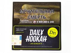 Кальянный табак Daily Hookah ДЫНИУМ - 40 GR