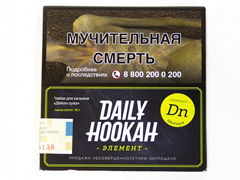 Кальянный табак Daily Hookah ДЫНИУМ - 60 GR