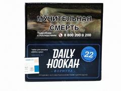 Кальянный табак Daily Hookah ЭКЗОТИЧЕСКИЕ ФРУКТЫ - 40 GR