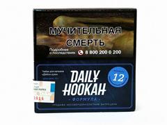 Кальянный табак Daily Hookah ЭНЕРГЕТИЧЕСКИЙ НАПИТОК - 40 GR