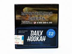 Кальянный табак Daily Hookah ЭНЕРГЕТИЧЕСКИЙ НАПИТОК - 60 GR