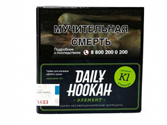 Кальянный табак Daily Hookah КЛЮКВИУМ - 60 GR