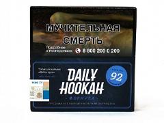 Кальянный табак Daily Hookah ЛИМОННЫЙ ПАЙ - 40 GR