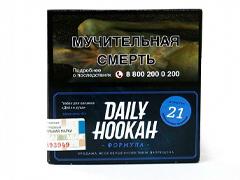 Кальянный табак Daily Hookah МЕНТОЛОВЫЕ ЛЕДЕНЦЫ - 60 GR