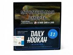 Кальянный табак Daily Hookah МЯТА И МОЛОКО - 60 GR
