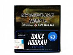 Кальянный табак Daily Hookah МЯТНАЯ ПАСТИЛКА - 40 GR