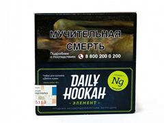 Кальянный табак Daily Hookah НУГАТИЙ - 40 GR