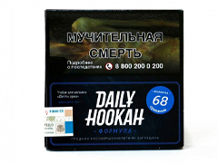 Кальянный табак Daily Hookah ОРАНЖИНА - 40 GR