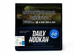 Кальянный табак Daily Hookah ОРАНЖИНА - 60 GR