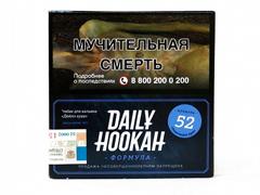 Кальянный табак Daily Hookah СЛИВОЧНЫЙ КРЕМ - 40 GR
