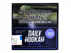 Кальянный табак Daily Hookah СВОБОДНАЯ КУБА - 40 GR