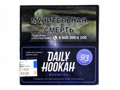 Кальянный табак Daily Hookah СВОБОДНАЯ КУБА - 60 GR